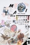 Kalender 2011 Mai