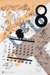 Kalender 2010 August