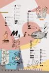 Kalender 2008 Mai