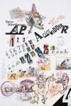 Kalender 2011 April