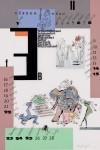 Kalender 2009 Februar