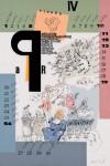 Kalender 2009 April