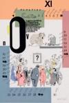 Kalender 2009 November