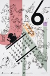Kalender 2010 Juni