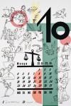 Kalender 2010 Oktober