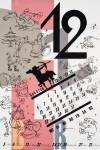 Kalender 2010 Dezember